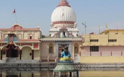 Sthaneshwar-Mahadev